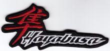Hayabusa Script Sml Patch