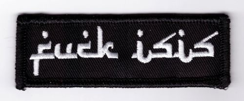 Fuck ISIS Patch
