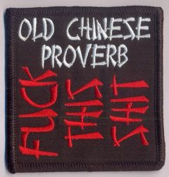 Chinese Proverb Patch